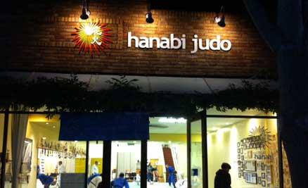 Hanabi dojo